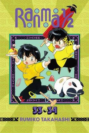 Ranma 1/2 (2-in-1 Edition) 17 by Rumiko Takahashi