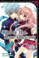 Kiss Of The Rose Princess 04