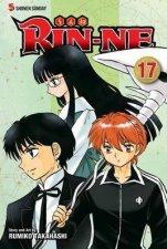 RINNE 17