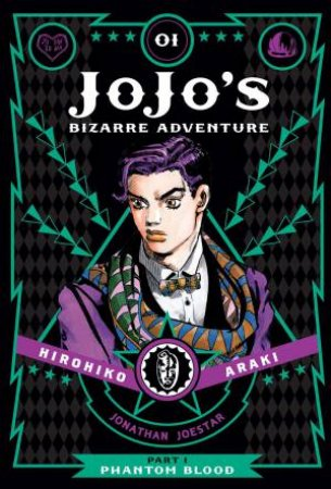 Phantom Blood 01