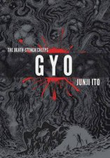 Gyo 2in1 Deluxe Edition