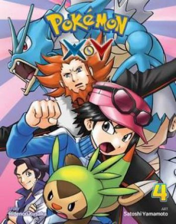Pokemon XY 04 by Hidenori Kusaka & Satoshi Yamamoto