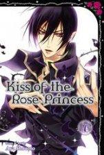 Kiss Of The Rose Princess 07
