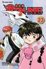 RINNE 23