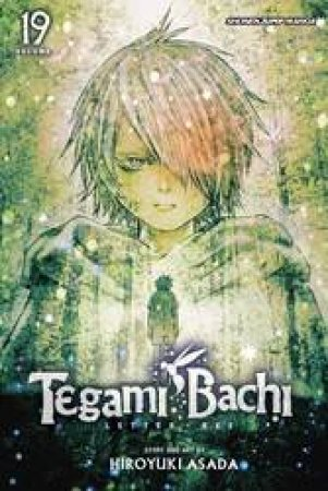 Tegami Bachi 19 by Hiroyuki Asada