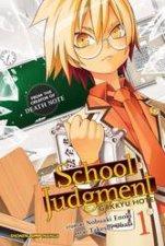 School Judgment 01
