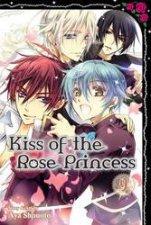 Kiss Of The Rose Princess 09