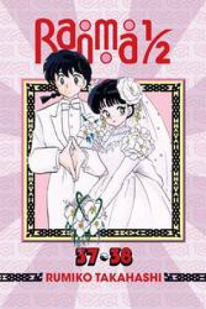 Ranma 1/2 (2-in-1 Edition) 19 by Rumiko Takahashi