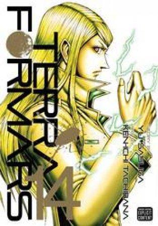 Terra Formars 14 by Kenichi Tachibana & Yu Sasuga