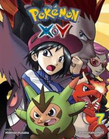 Pokemon XY 07 by Hidenori Kusaka & Satoshi Yamamoto
