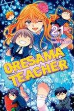 Oresama Teacher 21