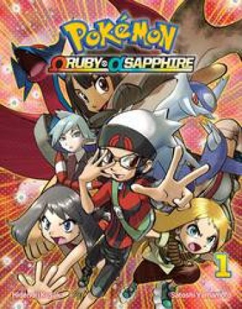Pokemon Omega Ruby & Alpha Sapphire 01 by Hidenori Kusaka & Satosh Yamamoto