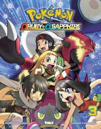 Pokemon Omega Ruby & Alpha Sapphire 03 by Hidenori Kusaka & Satoshi Yamamoto