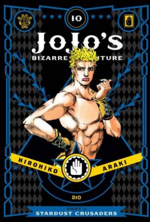 JoJo's Bizarre Adventure: Part 3--Stardust Crusaders, Vol. 10 by Hirohiko Araki