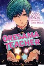 Oresama Teacher 22