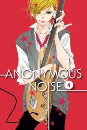 Anonymous Noise 04 by Ryoko Fukuyama