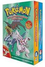 Complete Pokemon Pocket Guide Boxset