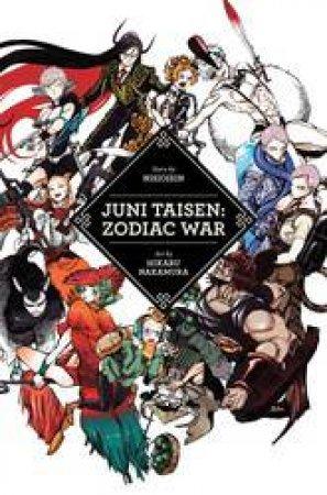 Juni Taisen: Zodiac War by Nisioisin