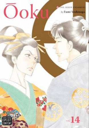 Ooku: The Inner Chambers 14 by Fumi Yoshinaga