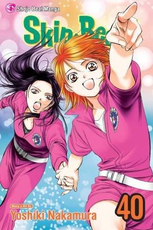 Skip Beat! 40 by Yoshiki Nakamura - 9781421598291 - QBD Books