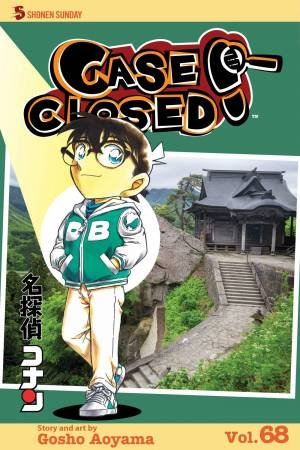 Case Closed 68 by Gosho Aoyama
