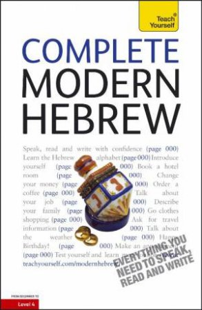 Complete Modern Hebrew Audio Support: Teach Yourself by Shula Gilboa