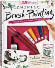 Art Maker Chinese Brush Painting