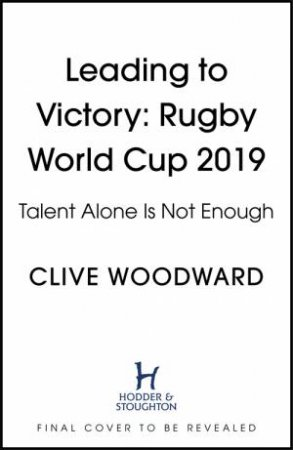 How To Win: Talent Alone Is Not Enough