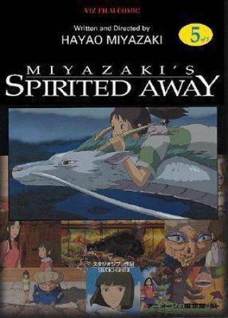 Spirited Away Film Comic 05 by Hayao Miyazaki