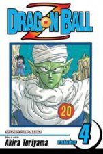 Dragon Ball Z 04