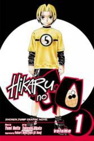 Hikaru no Go 01 by Yumi Hotta