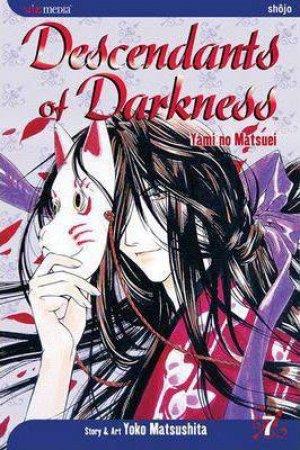 Descendants Of Darkness 07 by Yoko Matsushita