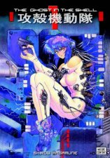 The Ghost In The Shell 1 Movie TieIn Edition