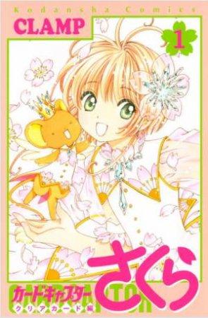 Cardcaptor Sakura: Clear Card 01 by Clamp Clamp