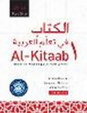 AlKitaab Part One With Website HC Lingco 3rd Ed Revised Website Access