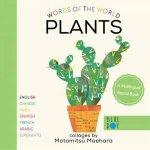 Plants Multilingual Board Book