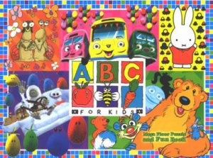 ABC Mega 28 Piece Floor Puzzle & Fun Book by Unknown