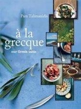A La Grecque