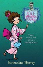 Alice Miranda in Japan