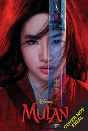 Disney Movie Novel: Mulan
