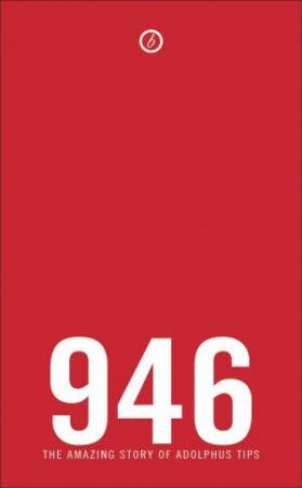 946 by Michael Morpurgo & Emma Rice