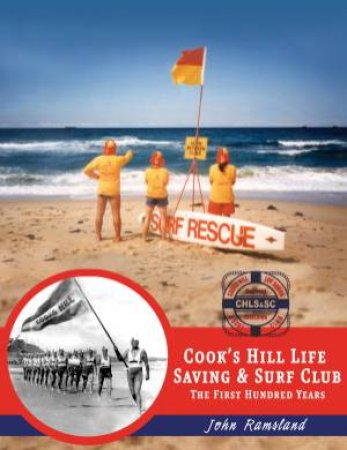 Cook's Hill Life Saving and Surf Club by John Ramsland