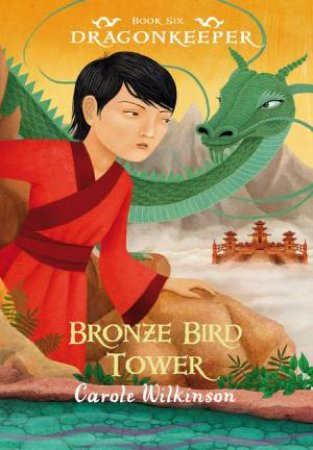 Bronze Bird Tower