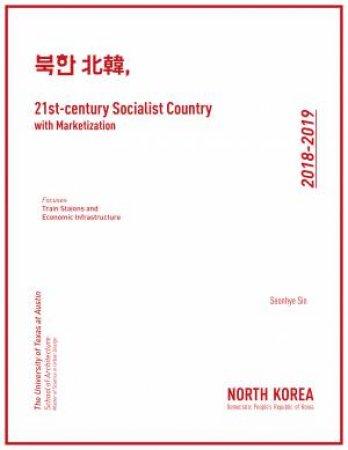 21st-Century Socialist Country