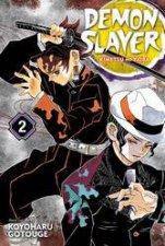 Demon Slayer Kimetsu no Yaiba 02