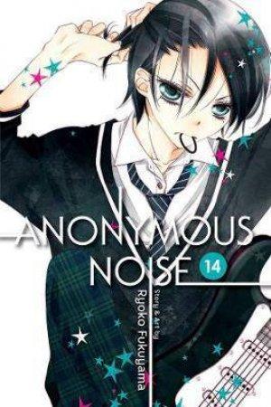 Anonymous Noise 14 by Ryoko Fukuyama