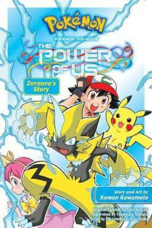 Pokemon The Movie: The Power Of Us: Zeraora's Story by Kemon Kawamoto