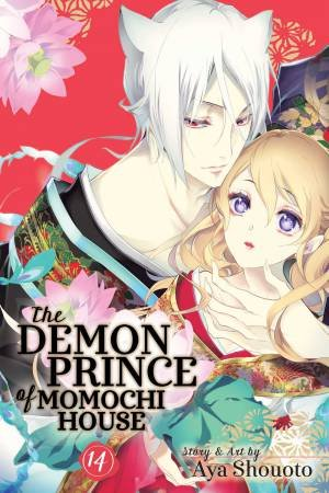 The Demon Prince Of Momochi House, Vol. 14 by Aya Shouoto