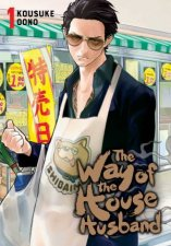 The Way Of The Househusband 01