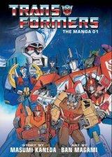 Transformers The Manga Vol 1